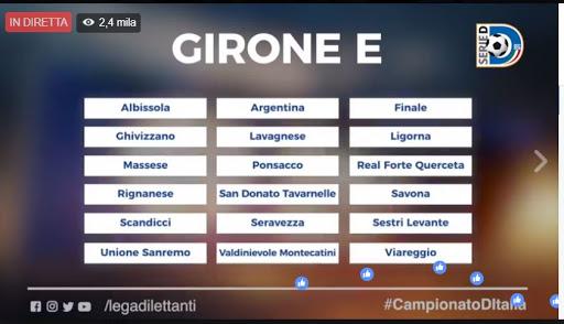 Pronostici-Girone-E-Serie-D